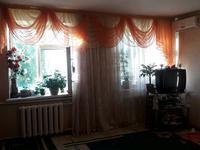 1-комнатный дом, 28 м²