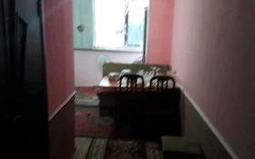 2-комнатная квартира, 54 м², 5/5 этаж, 1-й микрорайон 36дом — 17кв за 4 млн 〒 в Кульсары