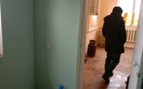 3-комнатный дом, 50 м², 10 сот., мкр Тастыбулак, ул Ермек.пкст-Шетен111 111 за 8.5 млн 〒 в Алматы, Наурызбайский р-н