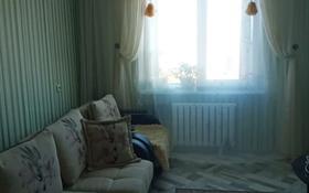 1-комнатная квартира, 35 м², 4 этаж, Хименко за ~ 8.3 млн 〒 в Петропавловске