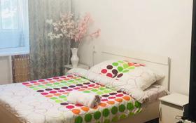 1-комнатная квартира, 38 м², 2/5 этаж посуточно, Байтурсынова 8 — Гоголя за 9 000 〒 в Алматы