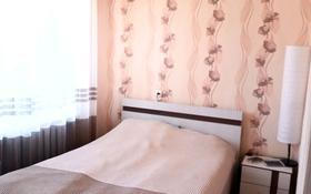 3-комнатная квартира, 52 м², 2/5 этаж, Комсомольский 8 за 12.8 млн 〒 в Рудном