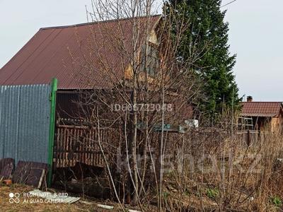 1-комнатный дом, 36 м², 6 сот., Восточная за 5.8 млн 〒 в Усть-Каменогорске