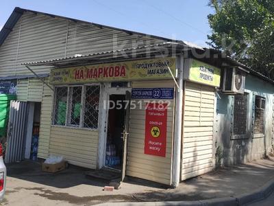 Магазин площадью 40 м², мкр Коктем-1, Маркова 22 — Габдуллина за 350 000 〒 в Алматы, Бостандыкский р-н
