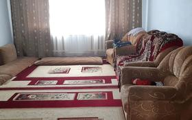 4-комнатный дом, 110 м², 24 сот., Пригородное 96а за 10 млн 〒 в Таразе