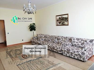 3-комнатная квартира, 90 м², 9/10 этаж помесячно, Драмтеатр 28а за 300 000 〒 в Атырау