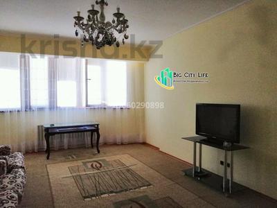 3-комнатная квартира, 90 м², 9/10 этаж помесячно, Драмтеатр 28а за 300 000 〒 в Атырау — фото 3