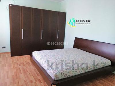 3-комнатная квартира, 90 м², 9/10 этаж помесячно, Драмтеатр 28а за 300 000 〒 в Атырау — фото 6