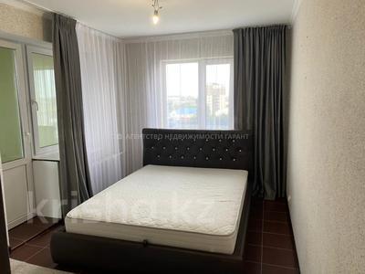 3-комнатная квартира, 67.1 м², 8/9 этаж, Мкр Центральный за 18.3 млн 〒 в Кокшетау