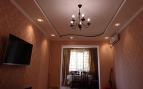 3-комнатная квартира, 69 м², 1/5 этаж, 15-й мкр за 16 млн 〒 в Актау, 15-й мкр