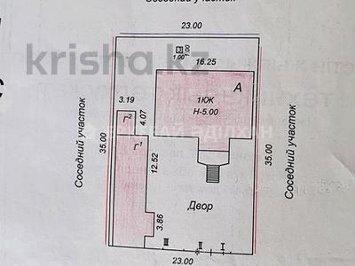 5-комнатный дом, 180 м², 8.05 сот., мкр Кайрат — Рыскулова за 36 млн 〒 в Алматы, Турксибский р-н — фото 4