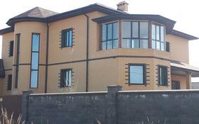 8-комнатный дом, 600 м², 10 сот., Каруаралы 8 б за 85 млн 〒 в Косшы