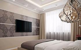 1-комнатная квартира, 45 м², 12/23 этаж посуточно, Сарайшык 5 — Кабанбая за 9 000 〒 в Нур-Султане (Астана), Есиль р-н