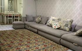 3-комнатная квартира, 65 м², 4/4 этаж, улица Бейбитшилик за 20 млн 〒 в Шымкенте, Аль-Фарабийский р-н