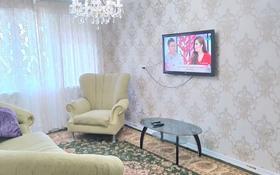 3-комнатная квартира, 89 м², 4/4 этаж посуточно, Бейбитшилик 2 — Площадь Аль-Фараби за 10 000 〒 в Шымкенте