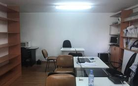 Помещение площадью 35 м², Байсеитовой — Курмангазы за 28 млн 〒 в Алматы, Алмалинский р-н