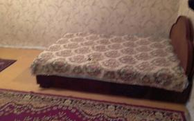 1-комнатная квартира, 40 м², 1/9 этаж помесячно, мкр Аксай-4 82 за 70 000 〒 в Алматы, Ауэзовский р-н