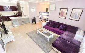 3-комнатная квартира, 124 м², 5 этаж помесячно, Аль-Фараби за 600 000 〒 в Алматы, Бостандыкский р-н