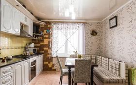3-комнатная квартира, 66.5 м², 6/6 этаж, Юрия Гагарина 23 за 14.8 млн 〒 в Костанае
