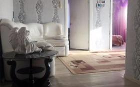 4-комнатная квартира, 60 м², 5/5 этаж, Боровская 44 за 14.9 млн 〒 в Щучинске