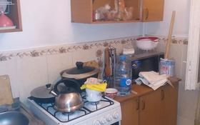 2-комнатная квартира, 46 м² помесячно, 1 мкр за 55 000 〒 в Капчагае