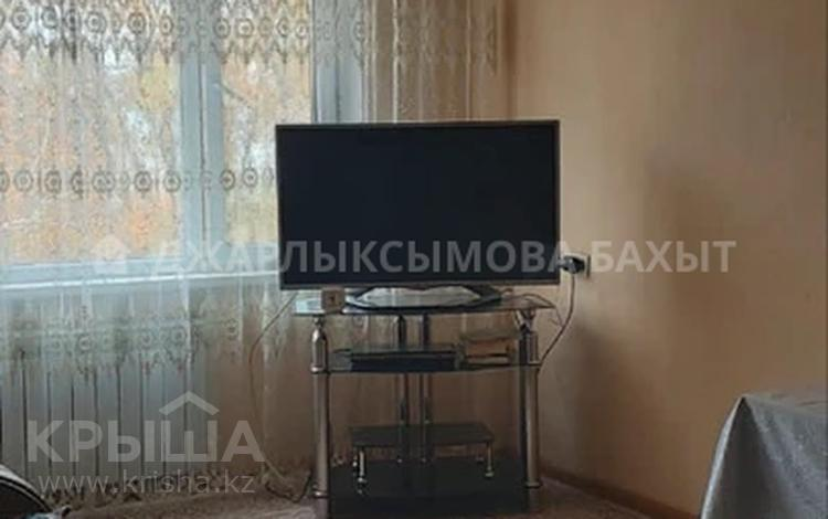 3-комнатная квартира, 67 м², 4/5 этаж, Айнабулак 3 за 23 млн 〒 в Алматы, Жетысуский р-н