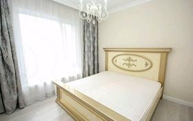 3-комнатная квартира, 90 м², 10/16 этаж помесячно, Мангилик ел 37/1 за 220 000 〒 в Нур-Султане (Астана), Есиль р-н