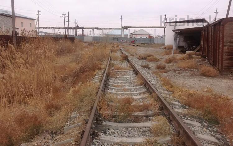 Железнодорожный тупик за 25 млн 〒 в