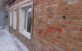 3-комнатный дом, 50.1 м², 6 сот., Шоссейный переулок за 6.6 млн 〒 в Усть-Каменогорске