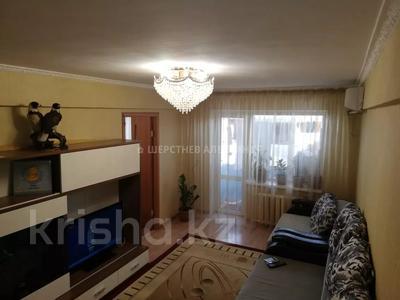 2-комнатная квартира, 45 м², 5/5 этаж, проспект Женис 79\1 за 11 млн 〒 в Нур-Султане (Астана), Сарыарка р-н — фото 4
