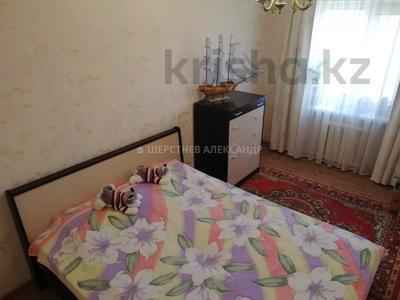 2-комнатная квартира, 45 м², 5/5 этаж, проспект Женис 79\1 за 11 млн 〒 в Нур-Султане (Астана), Сарыарка р-н — фото 6