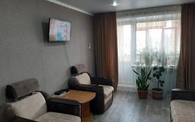 2-комнатная квартира, 43 м², 3/5 этаж, Ленина 42 за 7.5 млн 〒 в Рудном