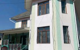 9-комнатный дом, 420 м², 8 сот., Акжар за 37 млн 〒 в Кыргауылдах