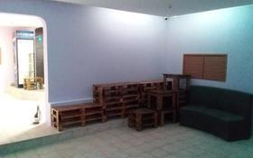Магазин площадью 65 м², проспект Абая 162 — Толстого за 80 000 〒 в Костанае