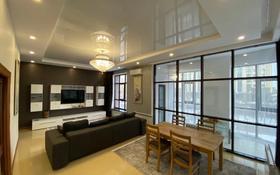 3-комнатная квартира, 140 м², 3 этаж помесячно, Орынбор 23 за 400 000 〒 в Нур-Султане (Астана)