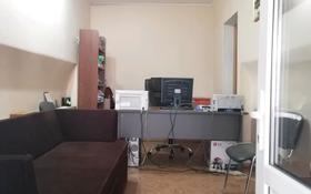 Офис площадью 118 м², проспект Нурсултана Назарбаева 151 за 35 млн 〒 в Уральске