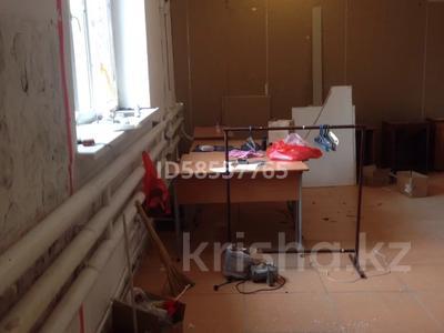 Офис площадью 18 м², Ткачева 17/4 — Ткачева - бетхожина за 60 000 〒 в Павлодаре