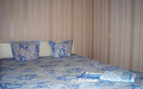 1-комнатная квартира, 41 м², 2/6 этаж посуточно, улица Ауельбекова — Момыш улы за 6 000 〒 в Кокшетау