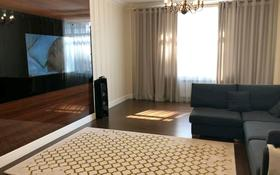 3-комнатная квартира, 132.4 м², 8/13 этаж, Сауран 14/2 — Сауран за 70 млн 〒 в Нур-Султане (Астана), Есиль р-н