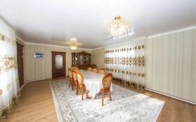 8-комнатный дом, 237 м², 6 сот., Мкр Шубар, Халела Досмухамедулы за 75 млн 〒 в Нур-Султане (Астане), Есильский р-н