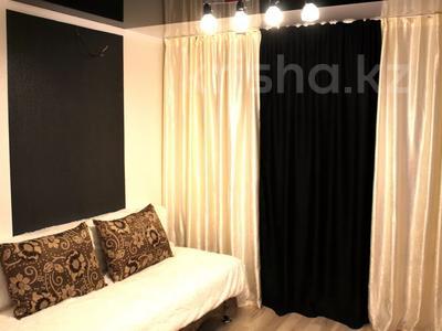 1-комнатная квартира, 35 м² посуточно, Бухар Жырау 54а — Абдирова за 8 000 〒 в Караганде, Казыбек би р-н — фото 4