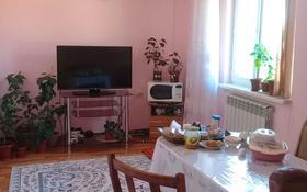 3-комнатный дом, 100 м², 10 сот., Мангистау-5 220 за 8 млн 〒
