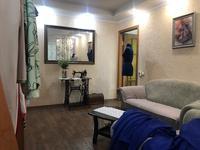 Магазин площадью 41.7 м², мкр Новый Город за 19 млн 〒 в Караганде, Казыбек би р-н