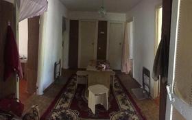 3-комнатный дом, 78 м², 25 сот., Атп 11 за 2 млн 〒 в Арыкбалыке