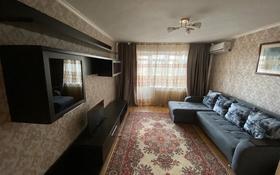 2-комнатная квартира, 51 м², 3/9 этаж помесячно, Протозанова 99 за 100 000 〒 в Усть-Каменогорске