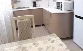 1-комнатная квартира, 45.1 м², 3/9 этаж, улица Абикена Бектурова 1 — Достык за 23 млн 〒 в Нур-Султане (Астана), Есиль р-н