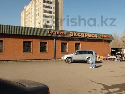 Бутик площадью 10 м², 70-й квартал 3а за 30 000 〒 в Темиртау