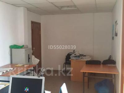 Здание, площадью 497 м², Турара Рыскулова 41 — проспект Мира за 60 млн 〒 в Актобе — фото 4