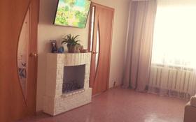 3-комнатная квартира, 60 м², 4/5 этаж, Топоркова — Ленина за 14 млн 〒 в Рудном