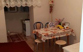 2-комнатная квартира, 49 м², 5/5 этаж, 3мкр 53 за 5.5 млн 〒 в Кульсары